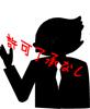 田島 鐵太郎 (たじま てつたろう)
