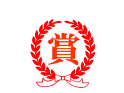 23年~26年総発言数(江戸川区議会 委員会)